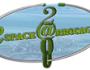 Espace Arrosage 2000 recrute !
